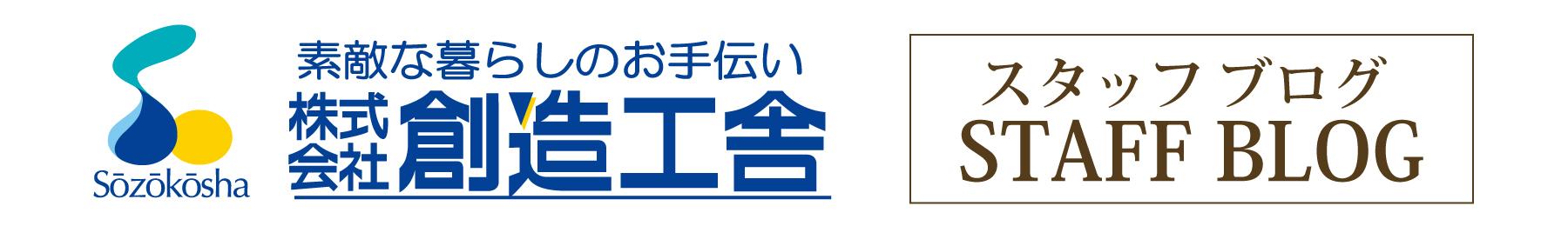 staff_blog_header2